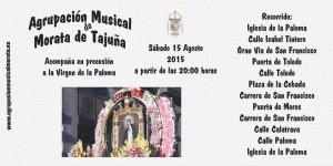 Cartel Virgen de la Paloma sin fondo